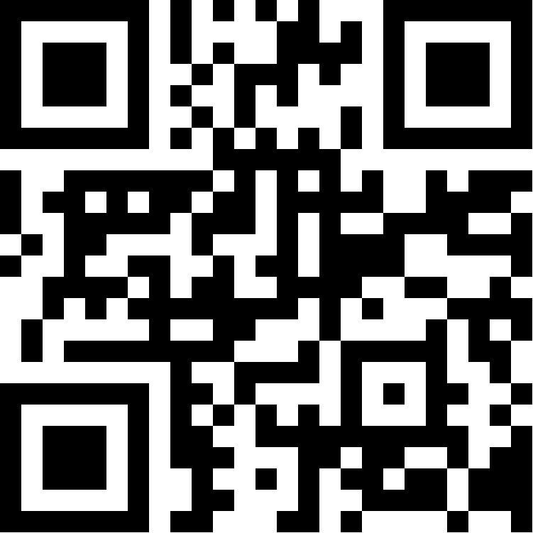Alan Vega, Yalnızca Bir Milyon Düş - Lanet