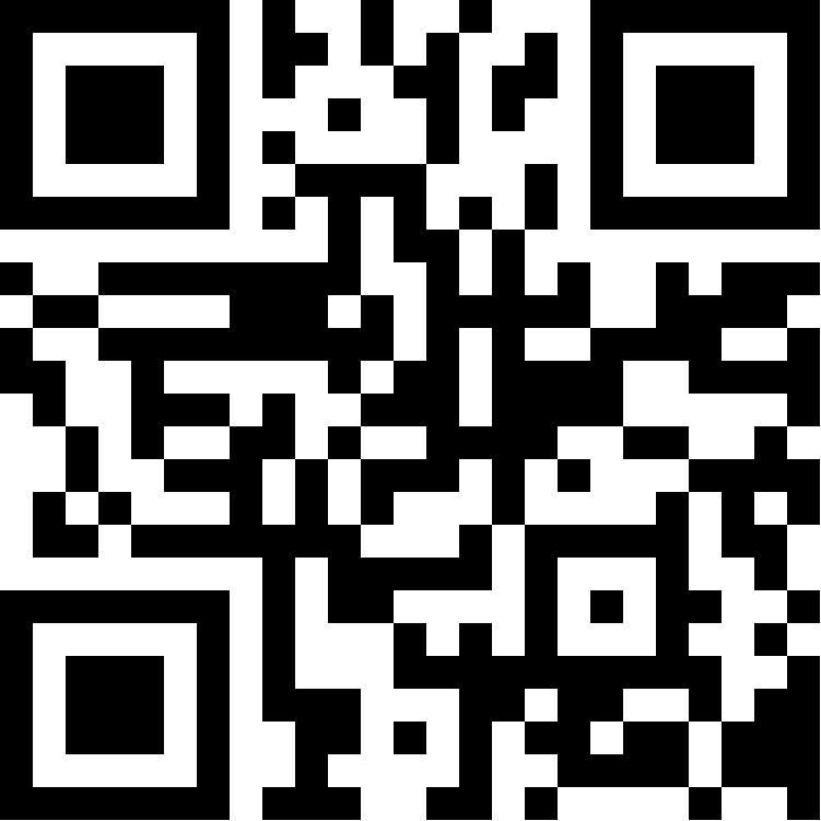 Bahar Oganer - Mesajınız Var! / You've Got a Message!