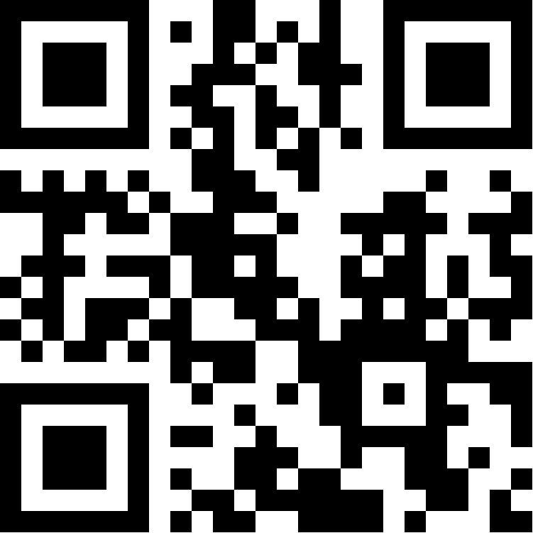 Birgül Erdemir - Birsen Eraslan - İletişimde Yanlış Kodlamalar