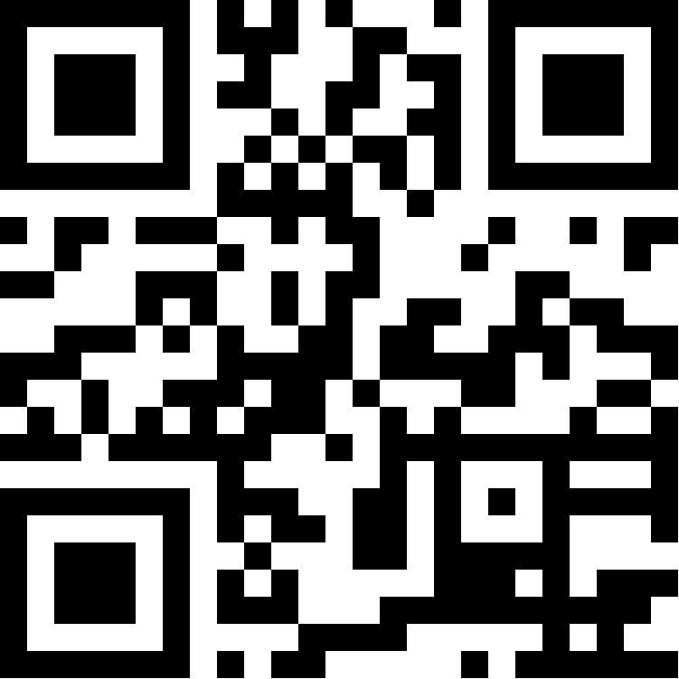 Nilbar Güreş - Açık Telefon Kulübesi / Open Phone Booth