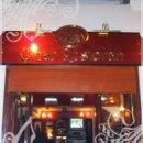 Çınar Restaurant – Çiçek Pasajı