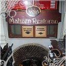 Mahzen Restaurant - Çiçek Pasajı