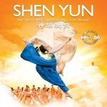 Shen Yun Dans Gösterisi