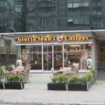 Gloria Jean`s Coffees Göztepe