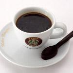 Kahve Dünyası Carrefoursa İçerenköy