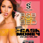 R&B On the Bed Party -DJ Ice