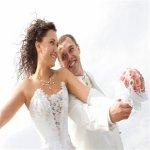 Düğün Dansı'nda Kasım Ayı Fırsatı