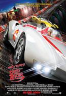 Hızlı Yarışçı Speed Racer