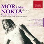İstanbul Modern Sinema, Dünya Kadınlar Günü'nü Kutluyor