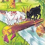 İki İnatçı Keçi - Çocuk Oyunu