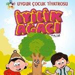 İyilik Ağacı - Çocuk Oyunu