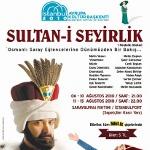 Sultan-i Seyirlik