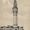 © Beyazıt Kulesi (1900)