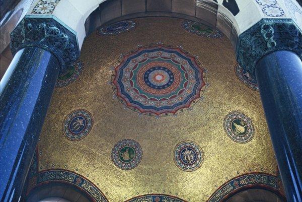 Alman Çeşmesi (Sultanahmet) - Funda Yumlu