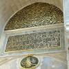© Topkapı Sarayı Giriş Kapısı - Gürkan Demirer