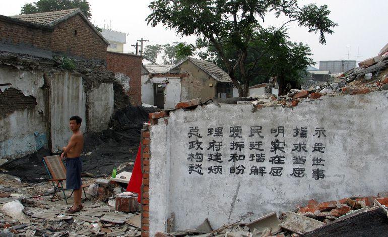 Mei Shi Jie - Meishi Sokağı 2006