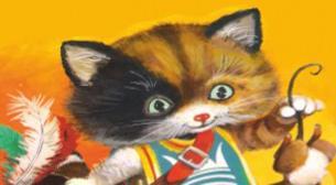 Çizmeli Kedi - Sarıyer Sanat