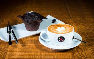 3. Nesil Kahvecilerin Yeni Mekanı: Coffee Gutta