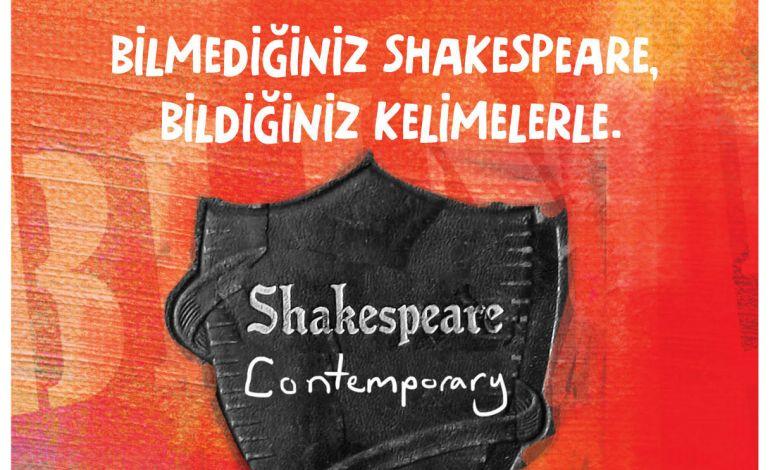 Shakespeare Contemporary