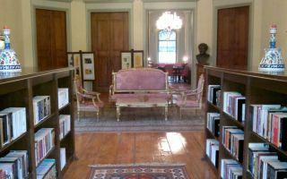 Ahmet Hamdi Tanpınar Edebiyat Müze Kütüphanesi