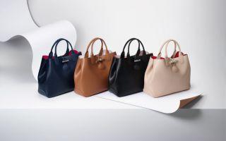 Anneler Günü'nde Anneniz İçin Longchamp'ten Şık Bir Hediye