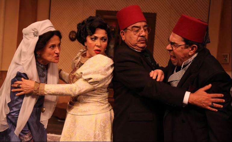 Hisse-i Şayia (Bir Evlilik Komedisi)