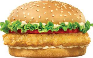 """Burger King®'den Yepyeni ve Doyurucu Bir Lezzet """"King Fillet Chicken"""""""