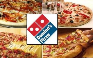 Domino's Pizza, Merter