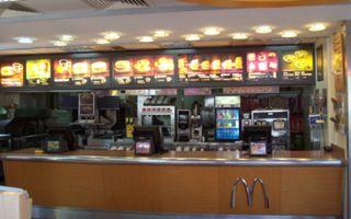 McDonald's, Florya
