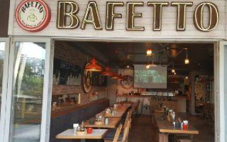 Bafetto Pizza, Ataşehir (Merkez)