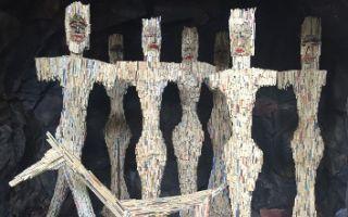 """5. İstanbul Çocuk ve Gençlik Sanat Bienali """"Şimdi ve Burada!"""""""