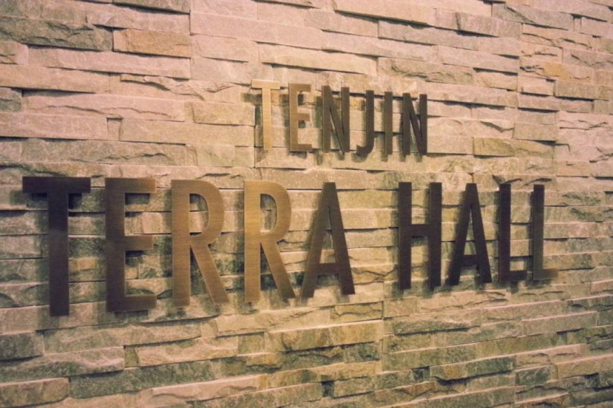 Terra Hall