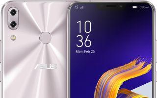 Zenfone 5 Serisi Modellerini MWC 2018'de Tanıttı!