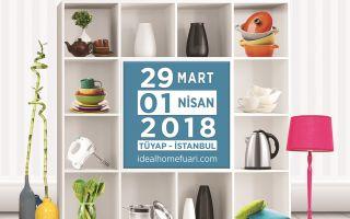 13. Uluslararası İdeal Homex 2018