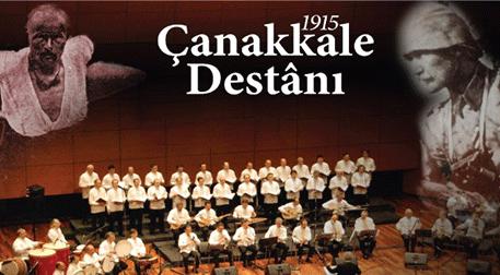 İstanbul Tarihi Türk Müziği