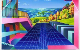 Jochen Proehl - Painted İmages