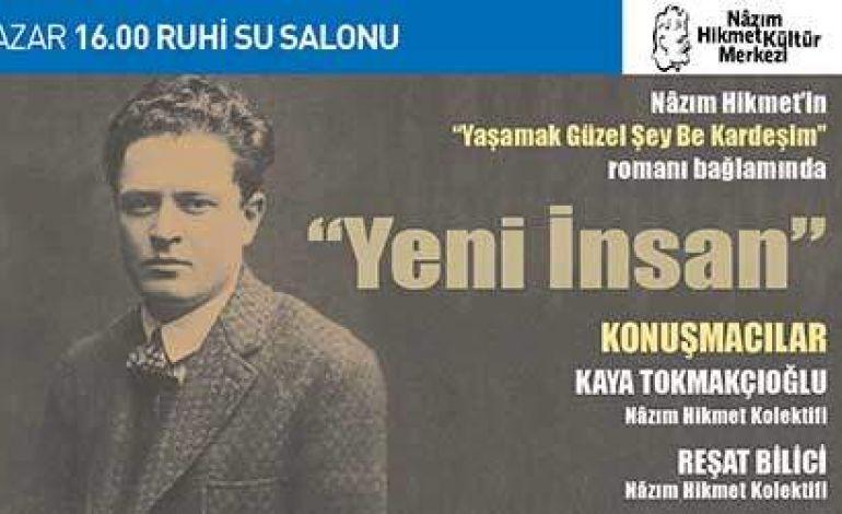 Kaya Tokmakçıoğlu & Reşat Bilici