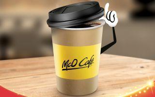 Kadınlar Gününde Kahveler McDonald's'tan