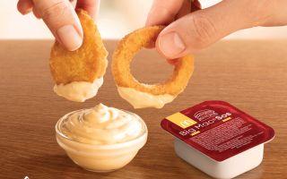 McDonald's Efsanesi Şimdi Pakette