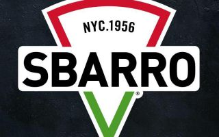 Sbarro Pizza, City Center AVM