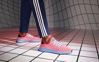 adidas Originals'tan Yıkıcı Sadelik: Deerupt