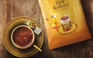 Tchibo'dan Keyfi Köpürten Türk Kahvesi