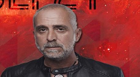 Hedef 21 by Suat Ateşdağlı