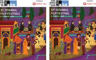 37. İstanbul Film Festivali 6 Nisan'da Başlıyor