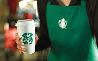 Starbucks Doğum Gününü Binlerce Hediye ile Kutluyor!