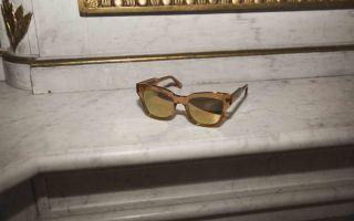 Chimi Güneş Gözlükleri ile Renkli Bir Yaz