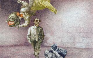Cemal Erez - Yedi Günah ve Bir Bürokratın 24 Saati