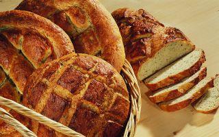 Yuva'dan Ramazan'a Özel Ekşi Mayalı Ekmek Tarifi