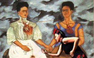 Lotus Kadınları Serisi 1- Frida