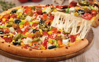 Domino's Pizza gece 3'e Kadar Açık